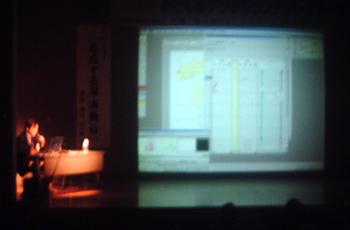 川上陽介さんによる特別講演「日本の誇るアニメ・マンガのデジタル制作ツールの開発」