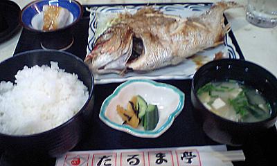 特大鯛の塩焼き定食