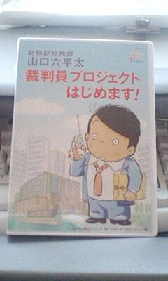 審判DVD